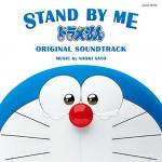 Download nhạc hay Doraemon: Stand By Me OST Mp3 mới