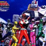 Tải bài hát hot Tokusou Sentai Dekaranger OST (2004) Mp3 trực tuyến