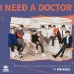 Download nhạc I Need A Doctor (Single) miễn phí