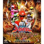Download nhạc mới Kaizoku Sentai Gokaiger  OST (2011) Mp3 online