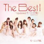 Tải nhạc hay The Best! - Updated Morning Musume (2013) Mp3 miễn phí