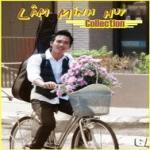 Tải bài hát Tuyển Tập Ca Khúc Hay Nhất Của Lâm Minh Huy (2011) mới online