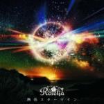 Tải bài hát mới Nesshoku Starmine (Single) về điện thoại