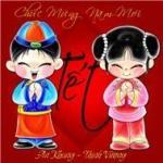 Tải nhạc Mp3 Music Box Chào Xuân (2011) về điện thoại