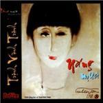 Download nhạc mới Lê Phú - Nắng Mưa về điện thoại