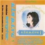 Download nhạc mới Thời Trang Nhạc Tuyển Kim Đằng 1 (Trước 1975) nhanh nhất