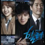 Tải bài hát hay Healer OST Mp3 hot