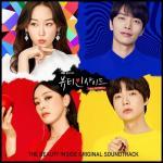 Tải nhạc Vẻ Đẹp Tiềm Ẩn (The Beauty Inside) OST mới