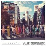 Download nhạc mới Sukito Iwasetai (Type A) (Single) Mp3 trực tuyến