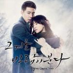 Download nhạc hay That Winter, The Wind Blows OST Mp3 online