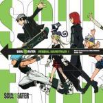 Tải nhạc online Soul Eater OST 1 chất lượng cao