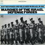Nghe nhạc hot Marches Of The Israel Defense Forces Mp3 trực tuyến