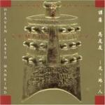 Tải bài hát hot Tan Dun Symphony 1997