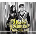 Nghe nhạc Mp3 Minh Khang 20 Năm Song Ca chất lượng cao