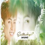 Nghe nhạc online Em Tên Là Gì (Single) Mp3 hot