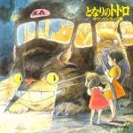 Download nhạc online My Neighbor Totoro Original Soundtrack (1988) Mp3