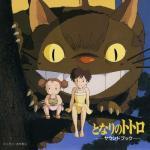 Tải nhạc hay Tonari No Totoro Sound Book (1988) trực tuyến