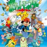 Download nhạc hay Pokemon Part 1 - Part 14 (OST) hot