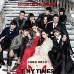 Tải nhạc hot Tiểu Thời Đại / Tiny Times OST chất lượng cao