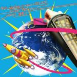 Download nhạc hot 8 Bit Darling Project; Deluxe (iTunes Version) Mp3 online