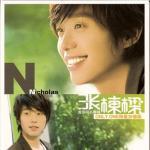 Tải nhạc Mp3 Nicholas mới