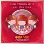 Tải bài hát Mp3 Cho Young Soo All Star mới nhất