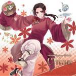Tải bài hát online Hetalia: Axis Powers Character CD Vol.8 - China miễn phí