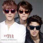 Tải nhạc Seoul Hillbilly (Digital Single) Mp3 online