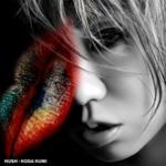 Tải nhạc hot Hush (Single) Mp3 miễn phí