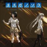 Download nhạc Yosuga No Sora OST - New Mp3 miễn phí