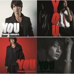 Tải nhạc You Mp3 hot