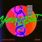 Nghe nhạc hot Youngblood (Acoustic) (Single) miễn phí