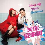 Tải nhạc None Of Your Business (Single) trực tuyến