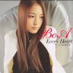 Tải bài hát Every Heart - Minna No Kimochi (Single) mới