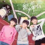 Tải nhạc hay Thời Đại Niên Thiếu Của Chúng Ta - Boy Hood 2017 OST chất lượng cao