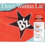 "Tải nhạc Mp3 Don""t Wanna Lie mới"