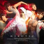 Tải bài hát Mp3 Mirotic (Vol. 4) (Version A) miễn phí