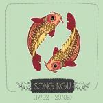 Tải nhạc online Những Ca Khúc Dành Cho Song Ngư mới nhất