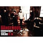 Nghe nhạc mới Dangerous (1st Mini Album) hay nhất