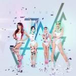 Tải nhạc mới Bailando (Single) Mp3 trực tuyến