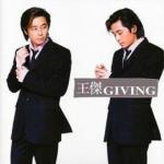 Download nhạc hay Giving (CD1) Mp3 online