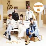 Download nhạc Not Spring, Love, Or Cherry Blossoms (Single)