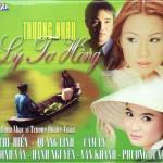 Download nhạc hot Thương Nhau Lý Tơ Hồng (Tình Music Platinum Vol. 43) nhanh nhất