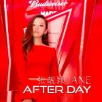 Download nhạc online After Day / 後天 (Single) Mp3 hot