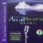 """Tải bài hát An All Night Don""""t Sleep (Vol. 3) về điện thoại"""