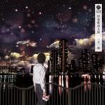 Nghe nhạc Niten Ichiryu Mp3 miễn phí