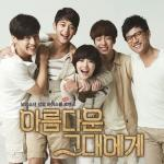 Download nhạc Mp3 To The Beautiful You OST chất lượng cao