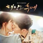 Nghe nhạc Mp3 Nhạc Phim Hàn Quốc Khiến Bạn Nhớ Mãi Về Bộ Phim trực tuyến