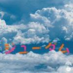 Tải nhạc Mp3 Jiyu-dom (Single) hay online