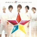 Tải bài hát mới ABC Star Line chất lượng cao
